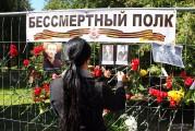 9 мая 2015. Таллин_110