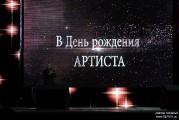 2017_07_13_11